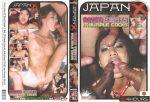 Japan xxxtrfeme hardcore asian