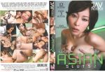 Sexy asian sluts