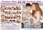 Tombois Volume 2