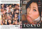 Best blowjobs in Tokyo3