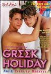 Bel Ami - Greek Holiday part 2