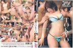 Tokyo Threesomes